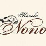 Konoba Nono